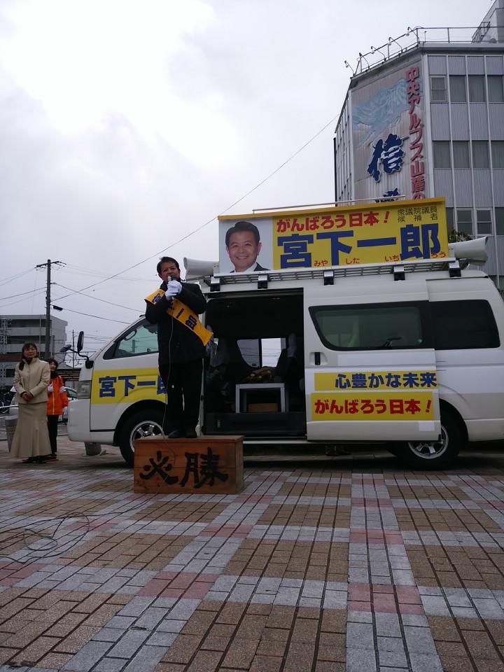 IMG_0002S (駒ヶ根市出陣式の様子です。) (飯田市出陣式の様子です。)   前の...