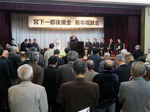 長野県税理士政治連盟定期大会、ジビエ移動式解体処理車完成お披露目会、伊那市長谷での懇談会に出席